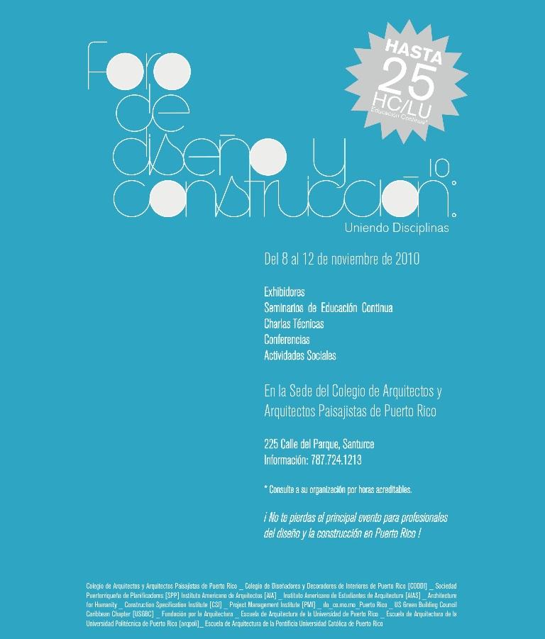 arquillano Foro de Diseño y Construcción 2010