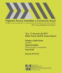 arquillano Asambléa y Convención CAAPPR 2011: Nuevas Realidades de la Práctica